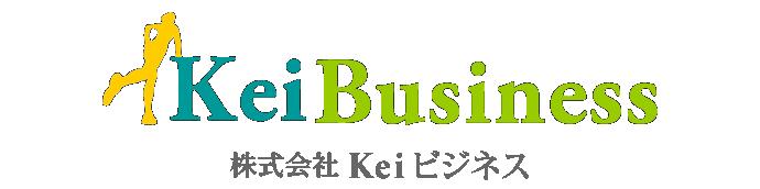 株式会社Keiビジネス